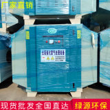 UV光氧淨化器 光氧催化廢氣治理設備 光氧環保設備
