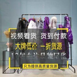 衣服女装韩版唯众良品会员尾货女装批发女式羽绒服真丝女装