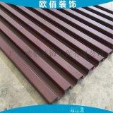 仿木紋階梯凹凸型裝飾鋁板 波紋型木紋鋁單板定做