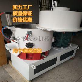 东莞PP塑料团粒机 高速塑料膜造粒机