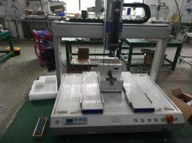深圳美兰达 键盘PCB全自动焊锡机厂家