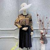 丹比奴女装哈尔滨她衣柜店地址尾货女装批发女式夹克北京女装批发