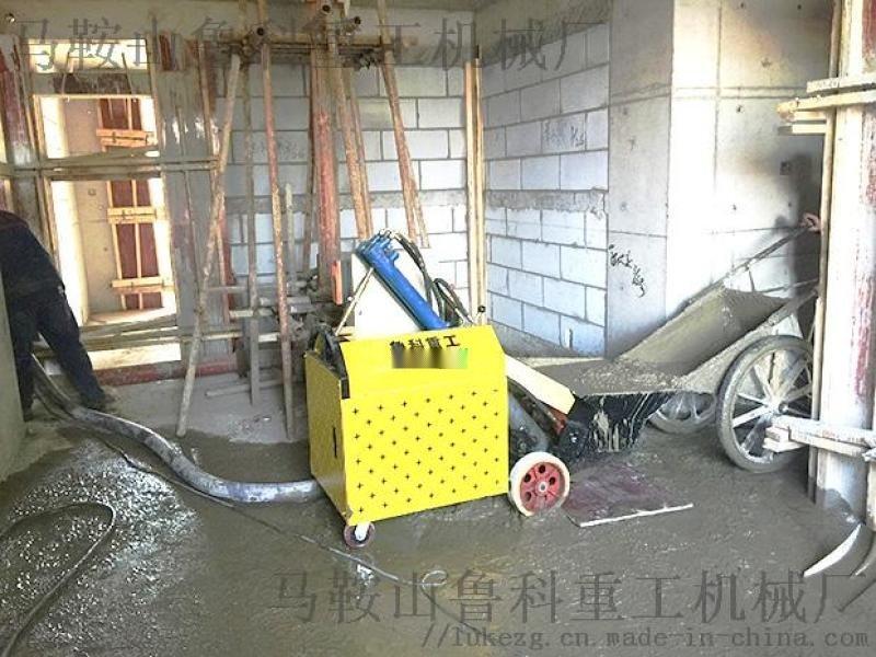 工厂货源新型液压卧式二次结构泵 免费安装调试