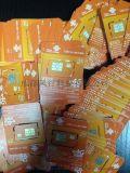 共用充電寶物聯網卡購買銷量火爆,在這家買卡才是王道