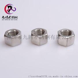 304DIN934六角螺母不锈钢螺母/六角螺帽