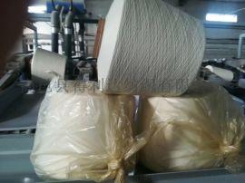 生产大化涤纶纱线本白涤纶纱