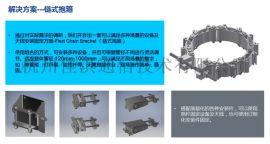 灵动链式抱箍组合式活动式可拆卸夹具天线支架RRU设备5G