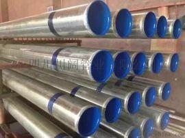 四川专业生产涂塑钢管厂家  生产快效率高涂塑钢管厂家