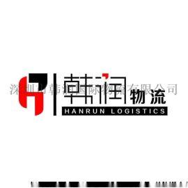 日本专线 中国进口日本汽车发动机