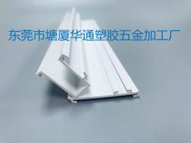 ABS塑料型材 塑料异型材 abs挤出型材