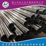 佛山不锈钢装饰管,201不锈钢装饰管厂家