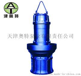 QZB型防洪抗旱潜水轴流泵
