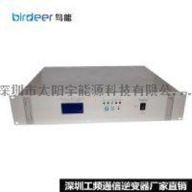 直流电源DC-DC直流变换器|AC-DC通信电源
