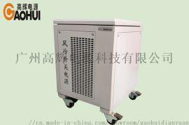 电镀生产线专用整流器_高频电镀整流机