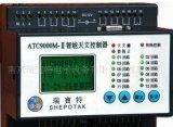 天文時控器(ATC9000M-II)