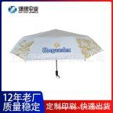 定製企業廣告傘、促銷禮品傘、廣告傘定製廠