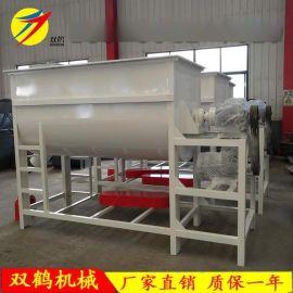 不同规格卧式饲料搅拌机 一吨猪饲料搅拌机 养殖牛羊草粉拌料机