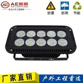 AE照明LED投光灯室外广告防水户外灯大功率投射灯泛光灯400W500瓦 8芯400W