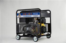 3kw柴油发电机小型开架式