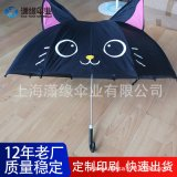 耳朵伞 儿童伞立体、创意造型儿童伞定制、卡通雨伞定制厂家