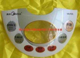 IMD电饭煲控制面板