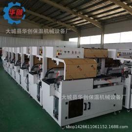自动套袋覆膜机 套膜自动热收缩包装机实力厂家