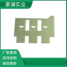 FR-4玻璃纖維板 轻质玻璃纖維板加工成型厂家定制
