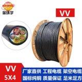 金环宇VV5*4平方电缆线 VV 5*4mm2铜芯电力电缆 五芯电缆 CCC