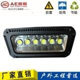 AE照明AE-SDD-02防水投光燈,高杆射燈,led遂道