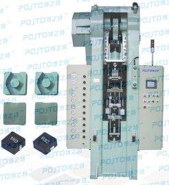 一体成型电感  机(PGE-25T)