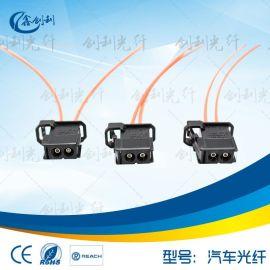 工厂直供汽车塑料光纤转接器功放光纤连接器