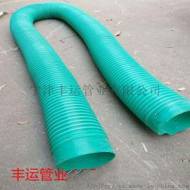 PVC养殖设备下料管 PVC透明白筋吸尘管 PVC下料管厂家