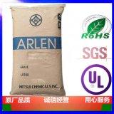 防火阻燃耐高溫PA6T三井化學RA230N耐磨高剛性通用級尼龍樹脂