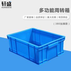 轩盛 380加厚款周转箱,蔬菜水果箱,加厚养鱼胶箱