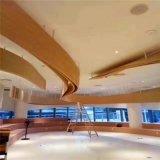 厂家加工定制铝单板吊顶铝扣板实地测量工程施工安装