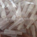 硅膠套管 空心硅膠帽 硅膠異型配件 耐高溫硅膠膠塞