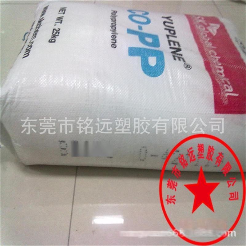 PP/韓國sk/B130F/薄膜級PP/吹膜聚丙烯