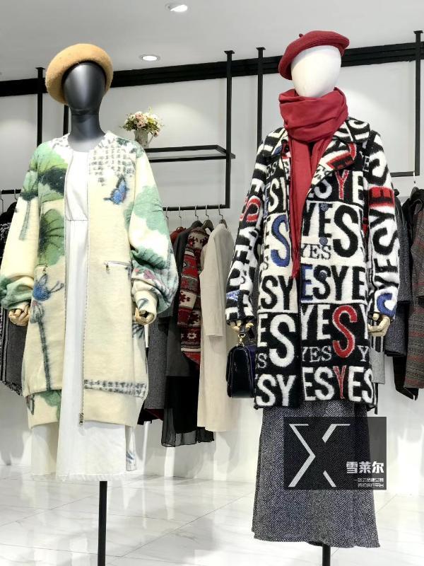 合一 He*YI18新款货源女装品牌折扣店广州雪莱尔一手货源