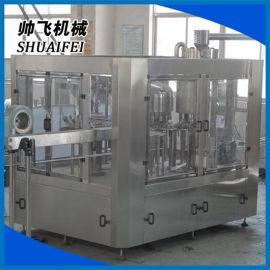 三合一灌装 纯净水 饮料灌装机械 小型液体灌装机