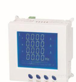 多功能电力仪表 PD194E-3S4Y 外形80*80 开孔76*76 数显多功能表