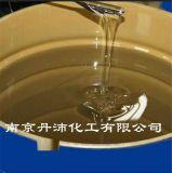 【主打產品】大量供應道康寧原裝二甲基矽油 PMX-200矽油 201矽油5cs 低粘度矽油