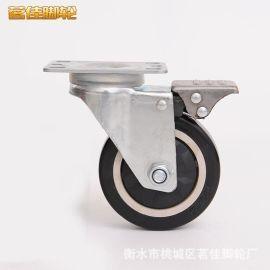 4寸單輕型剎車腳輪 聚氨酯黑色多功能腳輪 輕型家具腳輪批發