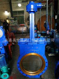 伞齿轮刀型闸阀 涡轮减速机DN500