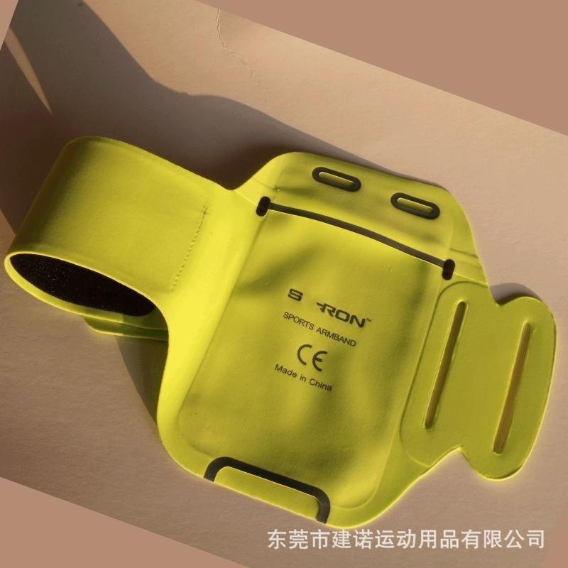 运动用品外贸跑步袋 手机臂包 新款电压跑步臂带