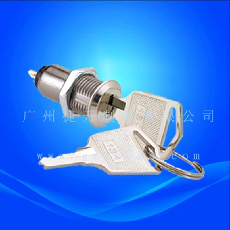 台湾电源锁 控制器锁 JK016多档小电锁