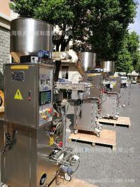 供不锈钢全自动颗粒面  包装机 小金鱼饲料动物幼小食品包装机