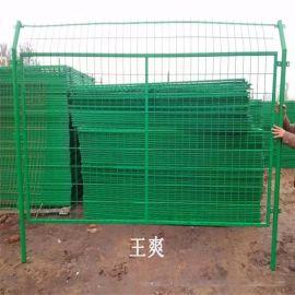 供应铁丝网栅栏  防护方格焊接网  绿胶皮防护网