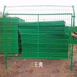 供應鐵絲網柵欄  防護方格焊接網  綠膠皮防護網