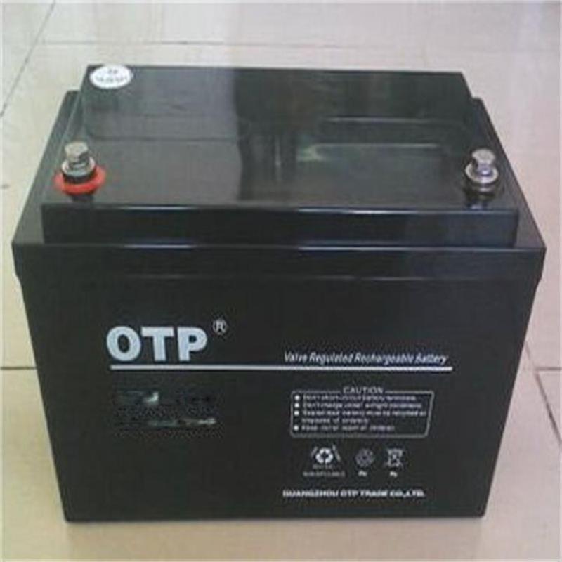 OTP免維護蓄電池6FM-100 12V100AH 太陽能直流屏UPS/EPS電源電池