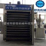 枣庄市台烤加工设备500型烟熏炉舒克全自动蒸汽加热烟熏机